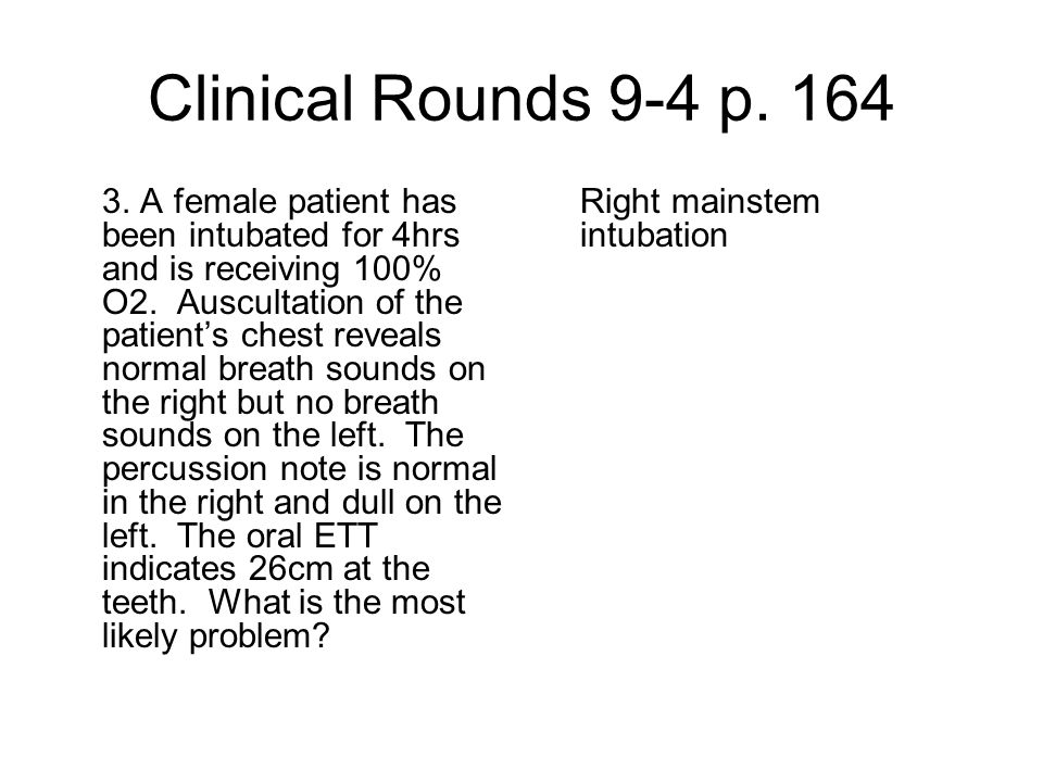 Clinical Rounds 9-4 p. 164