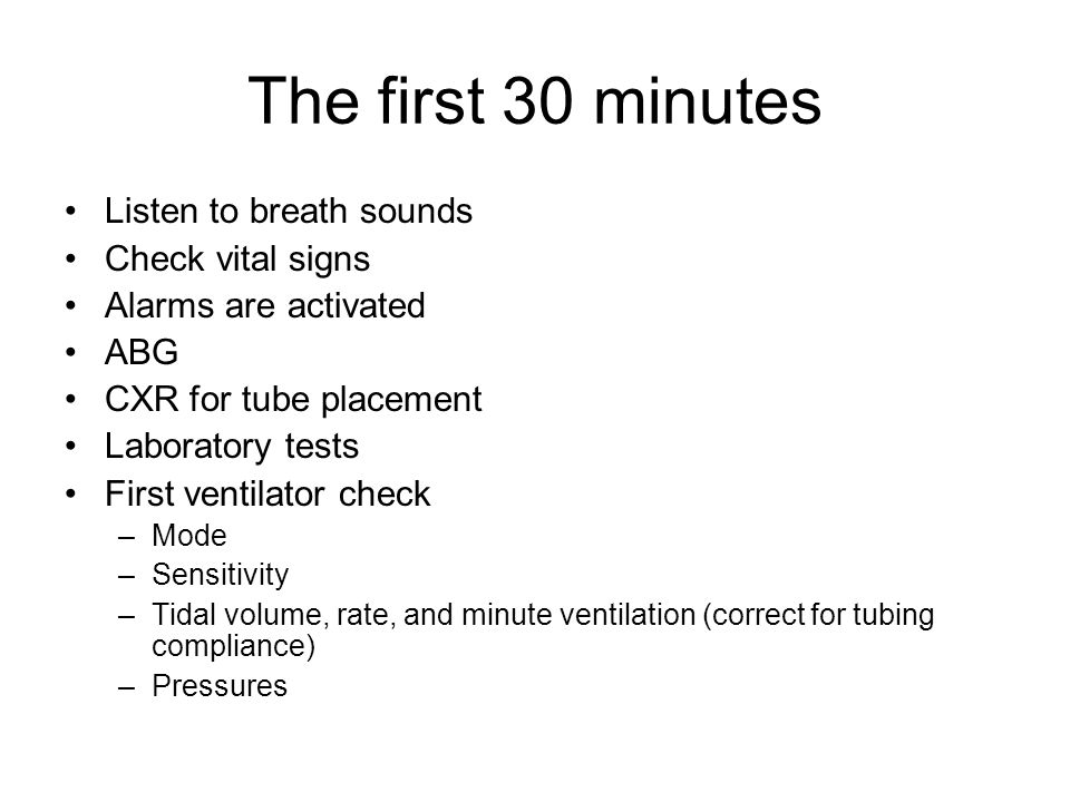The first 30 minutes Listen to breath sounds Check vital signs