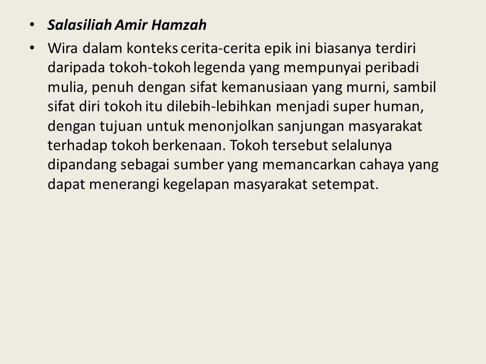Salasiliah Amir Hamzah