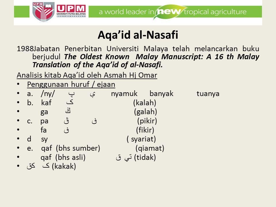 Aqa'id al-Nasafi