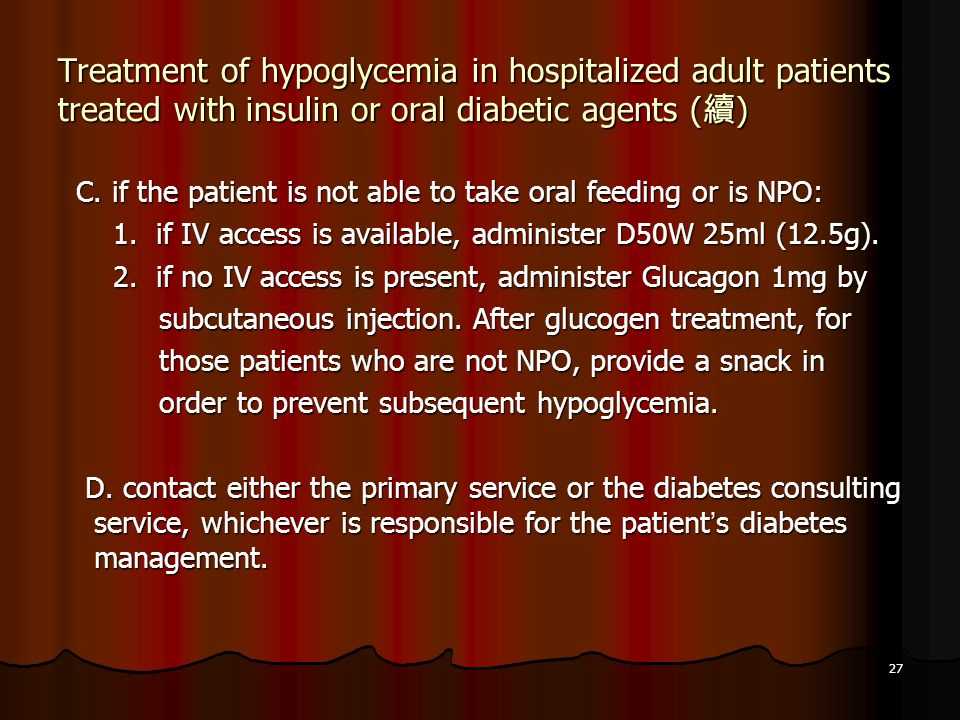 Treatment of hypoglycemia in hospitalized adult patients treated with insulin or oral diabetic agents (續)