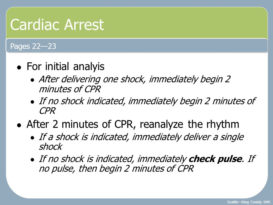 Cardiac Arrest For initial analyis