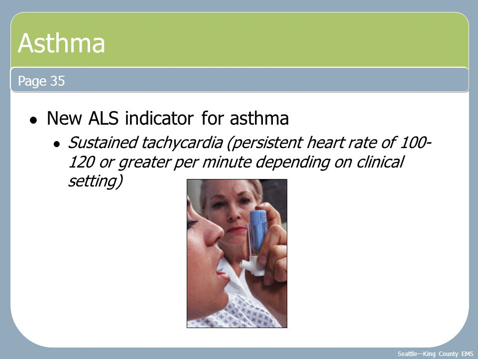Asthma New ALS indicator for asthma