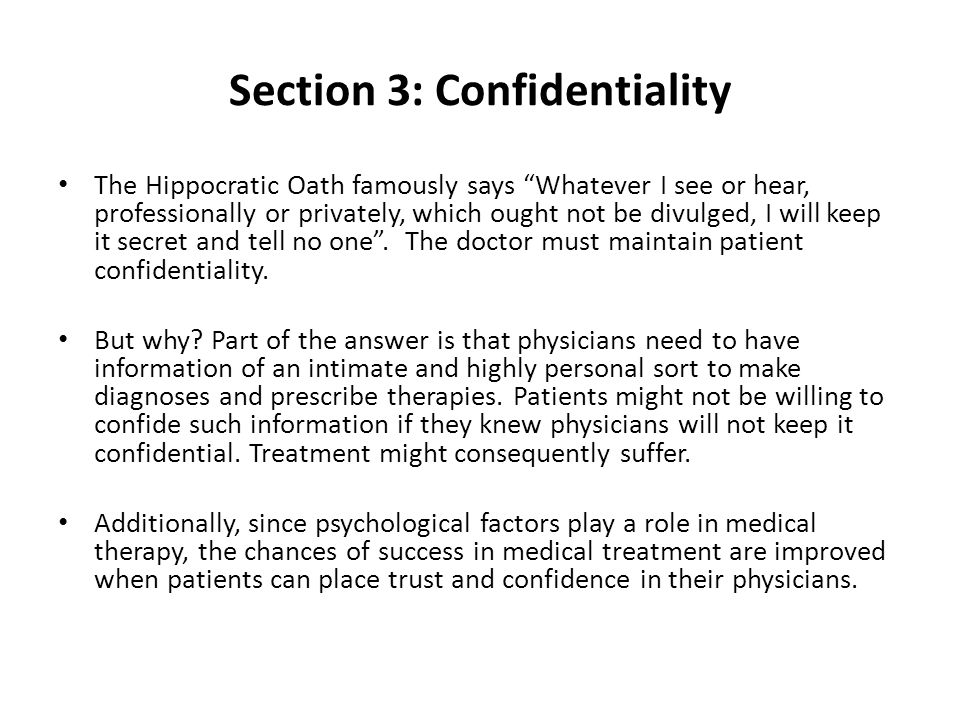 Section 3: Confidentiality