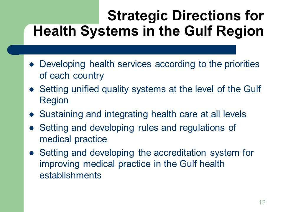 Strategic Directions for Health Systems in the Gulf Region