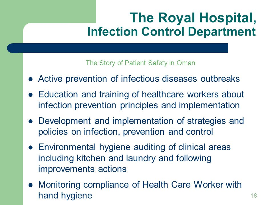 The Royal Hospital, Infection Control Department 2