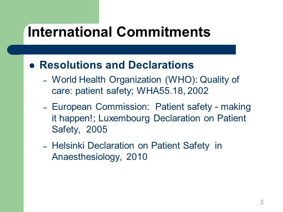International Commitments