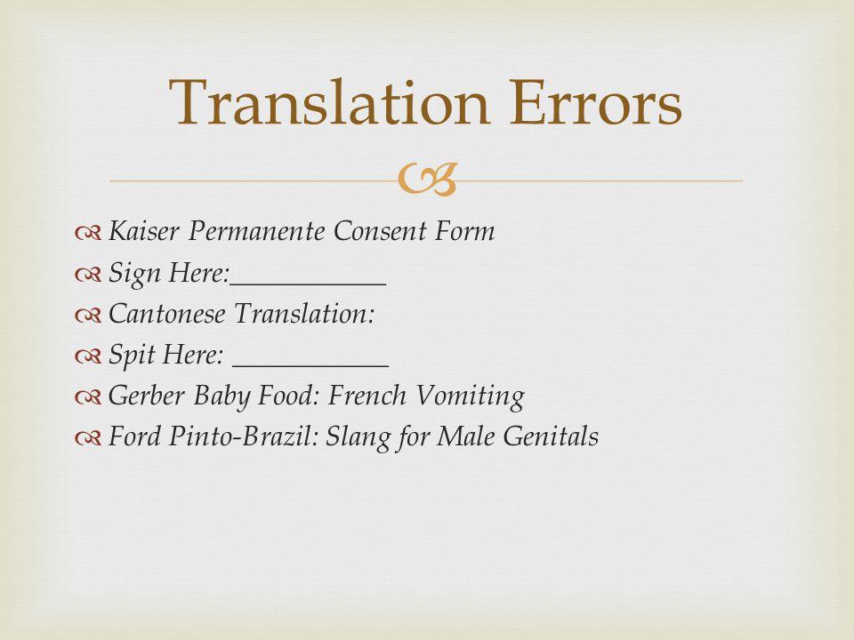 Translation Errors Kaiser Permanente Consent Form