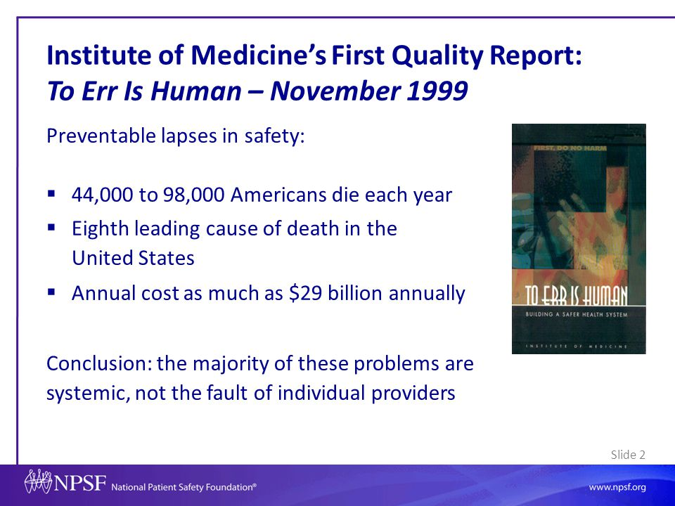 Institute of Medicine's First Quality Report: To Err Is Human – November 1999