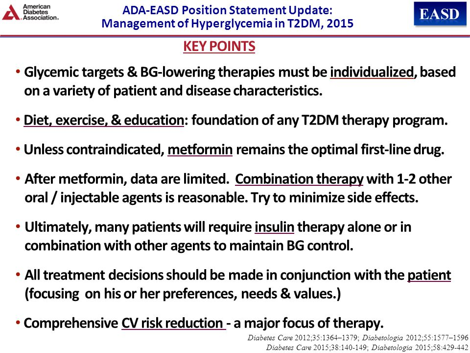 Diet, exercise, & education: foundation of any T2DM therapy program.