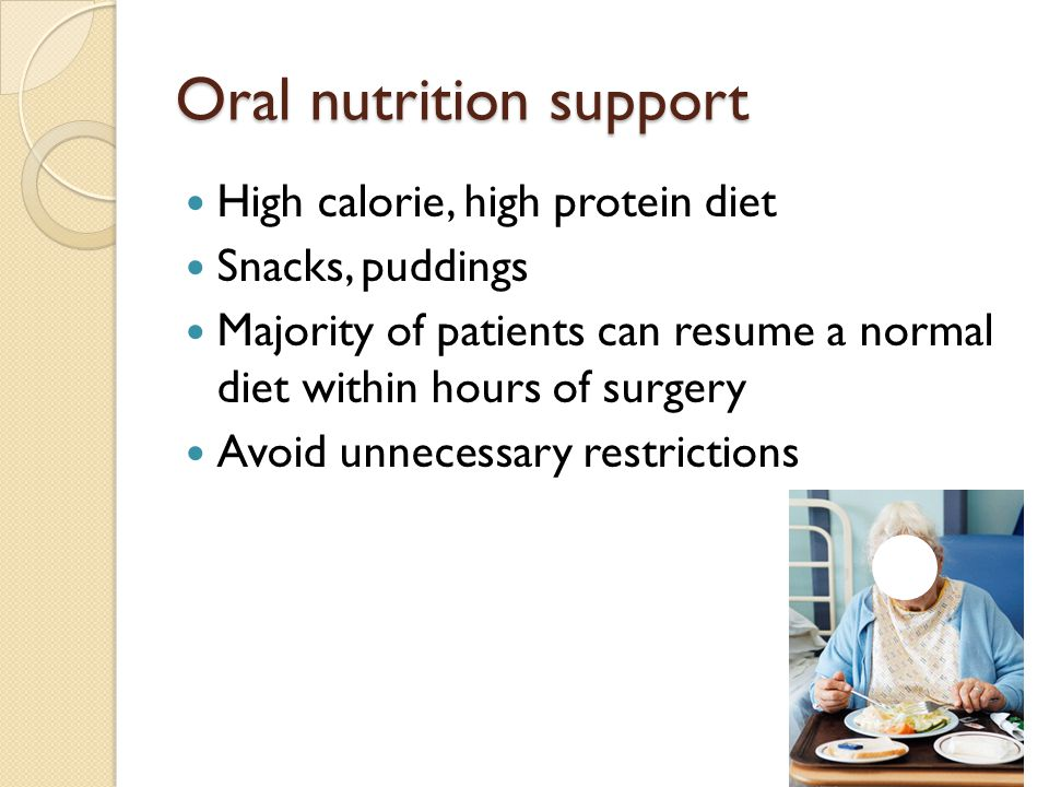 Oral nutrition support