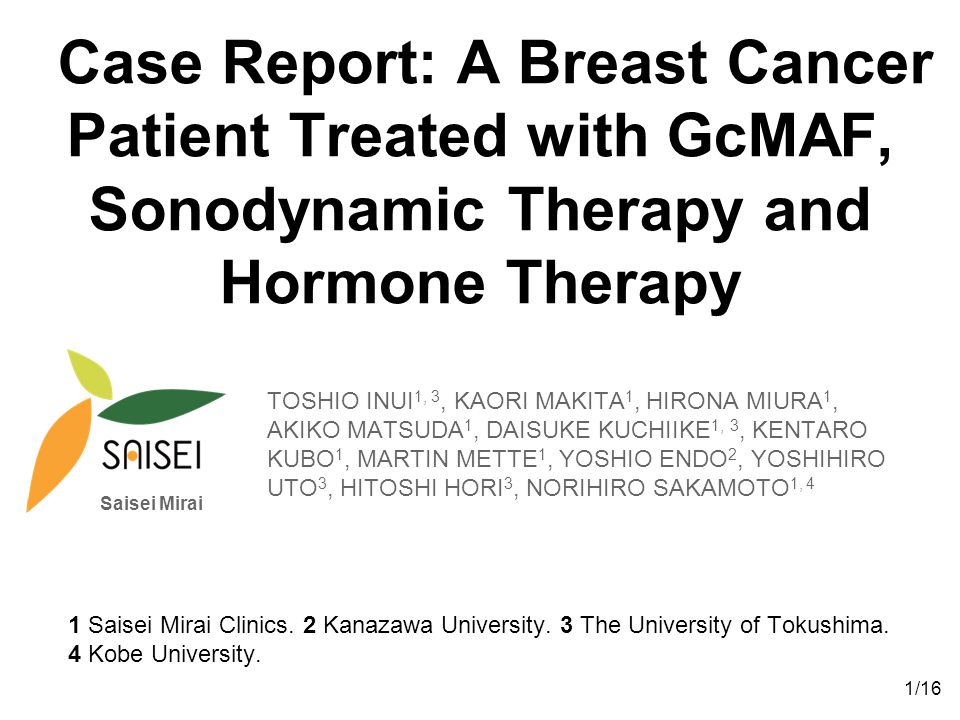 grand case study on breast cancer Ovarian cancer: a case report breast cancer or colorectal cancer will be ordered if the physician believes there are signs of ovarian cancer imaging studies.