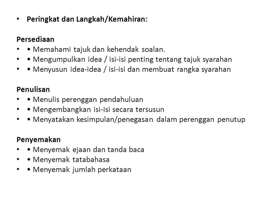 Peringkat dan Langkah/Kemahiran: