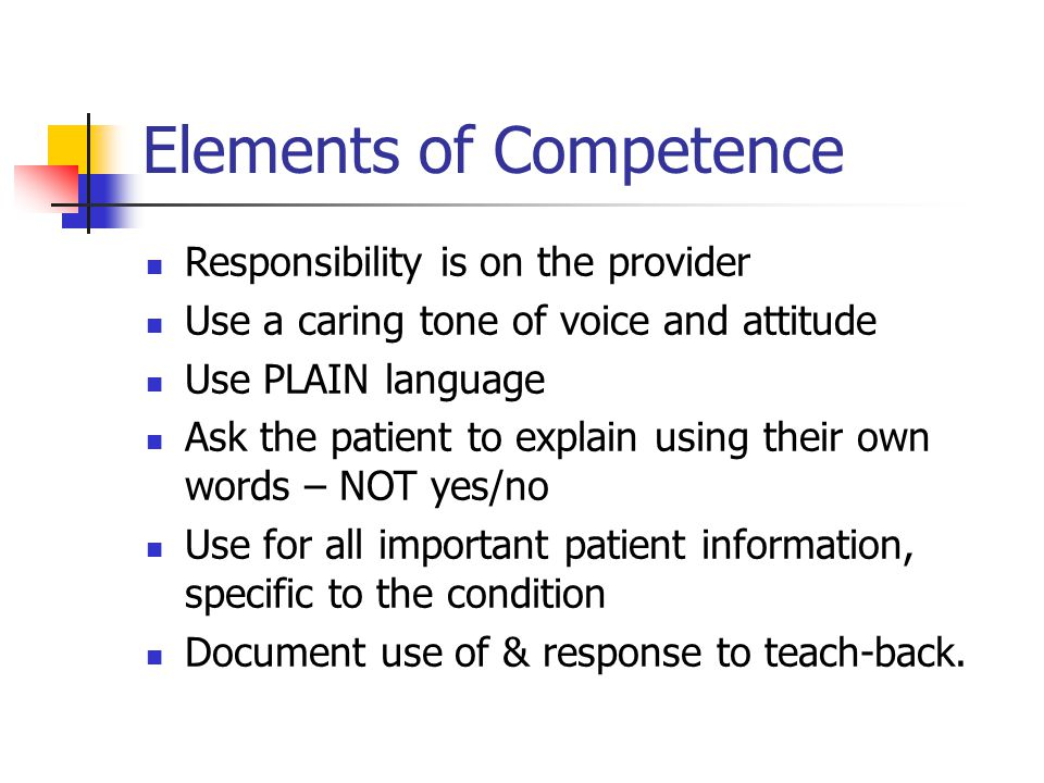 Elements of Competence