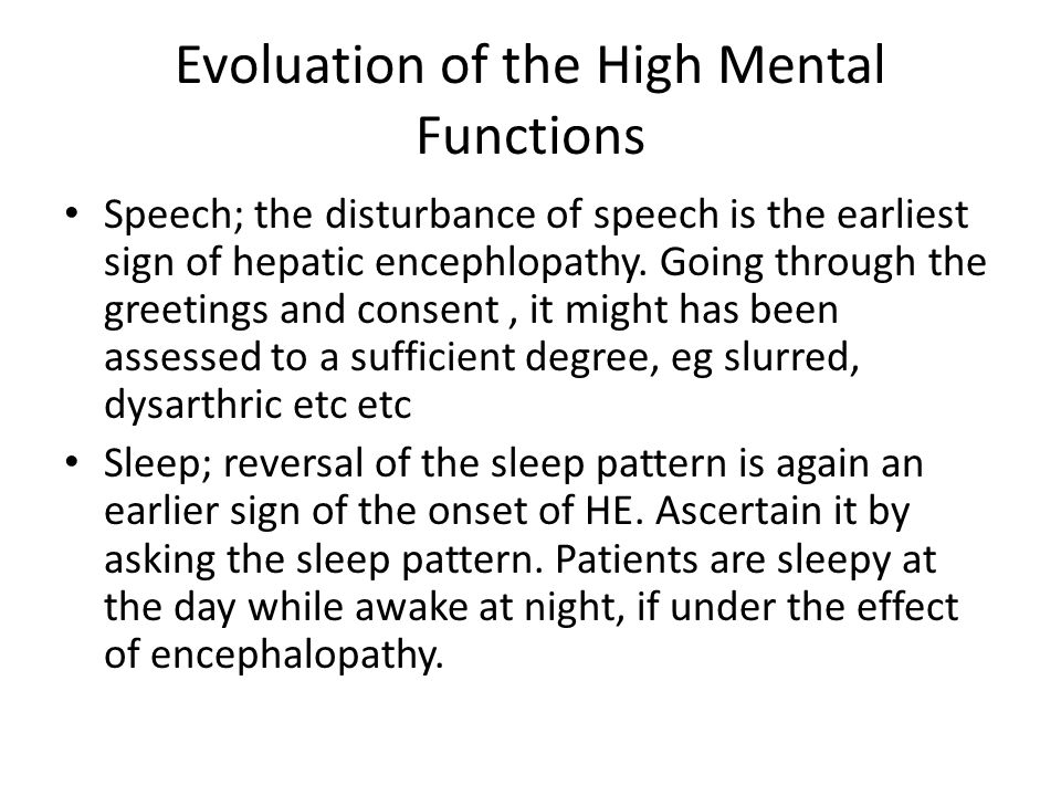 Evoluation of the High Mental Functions