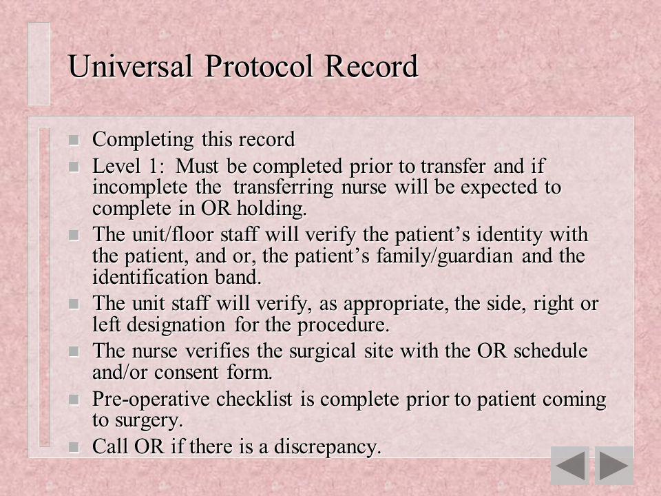 Universal Protocol Record