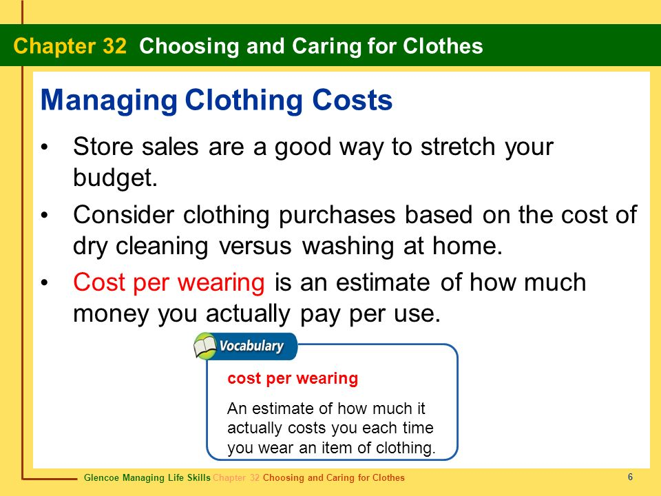 Managing Clothing Costs