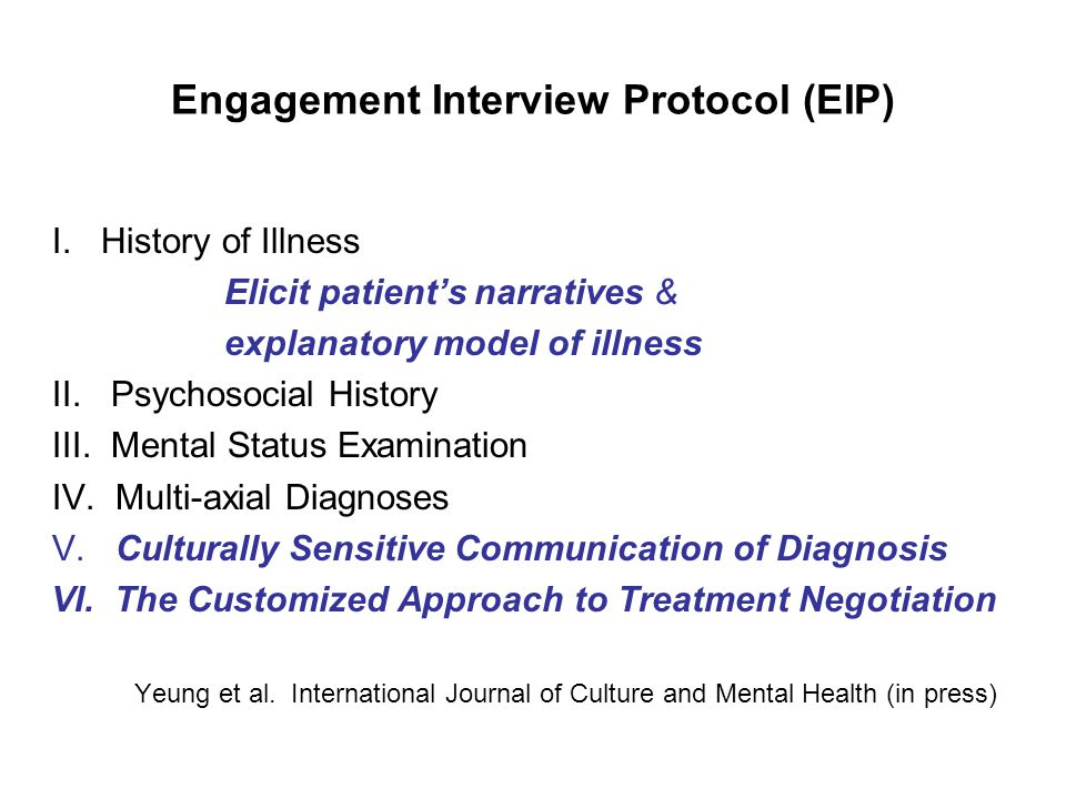 Engagement Interview Protocol (EIP)