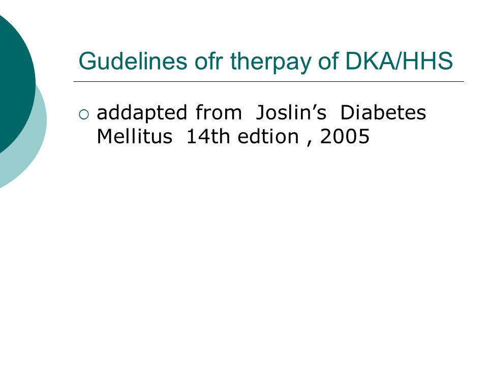 Gudelines ofr therpay of DKA/HHS