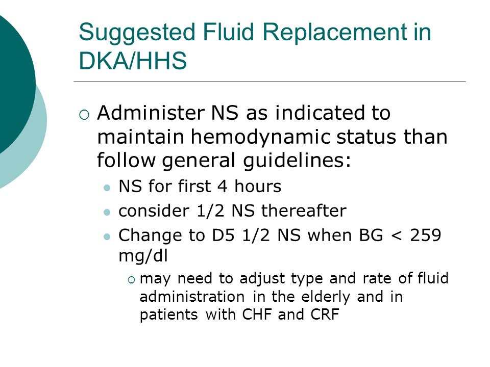 Suggested Fluid Replacement in DKA/HHS