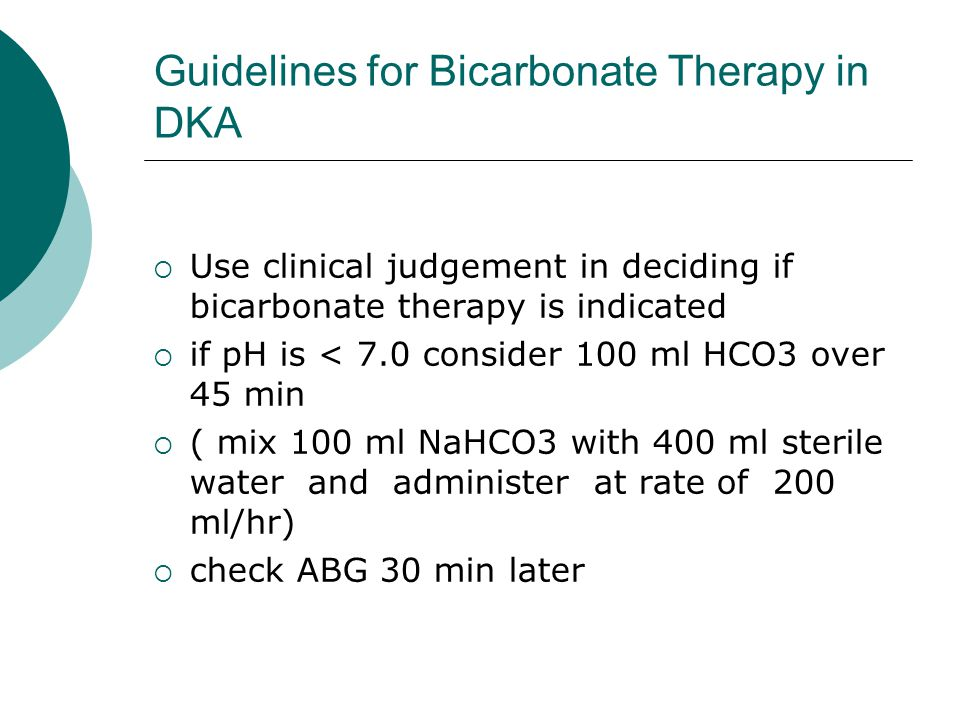 Guidelines for Bicarbonate Therapy in DKA