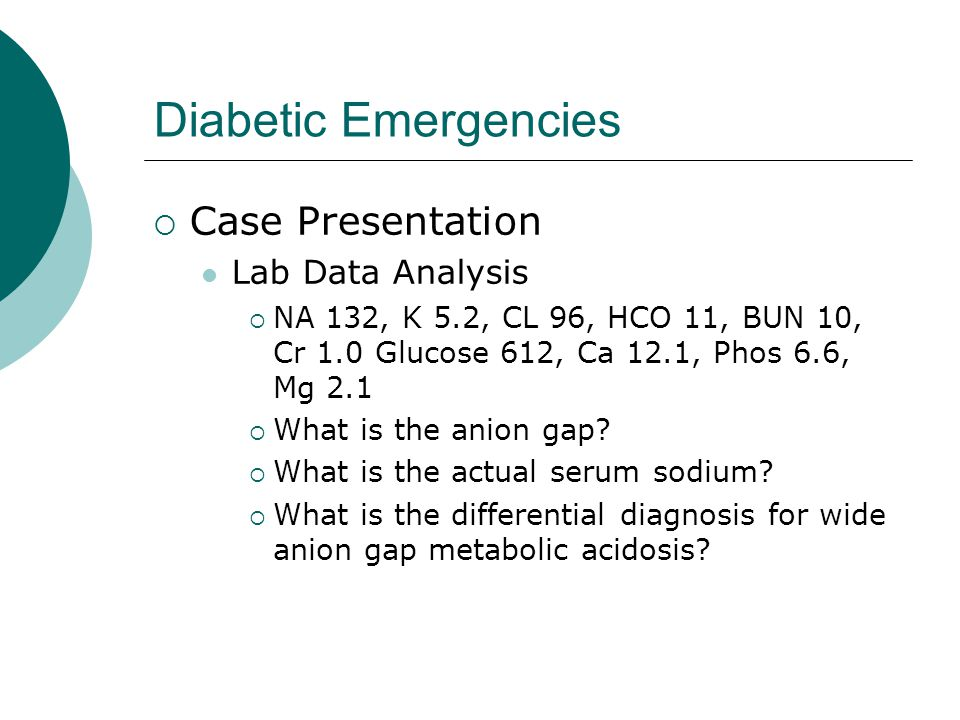Diabetic Emergencies Case Presentation Lab Data Analysis