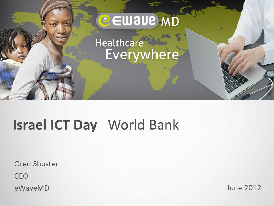 Israel ICT Day World Bank