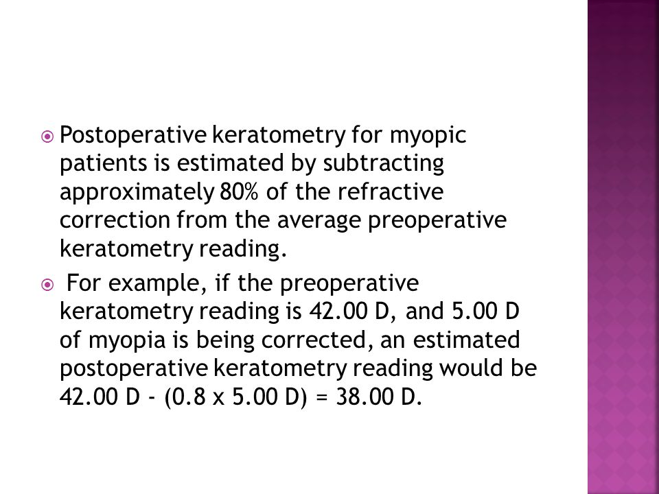 Postoperative keratometry for myopic patients is estimated by subtracting approximately 80% of the refractive correction from the average preoperative keratometry reading.