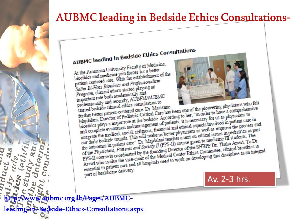Av. 2-3 hrs. http://www.aubmc.org.lb/Pages/AUBMC-leading-in-Bedside-Ethics-Consultations.aspx