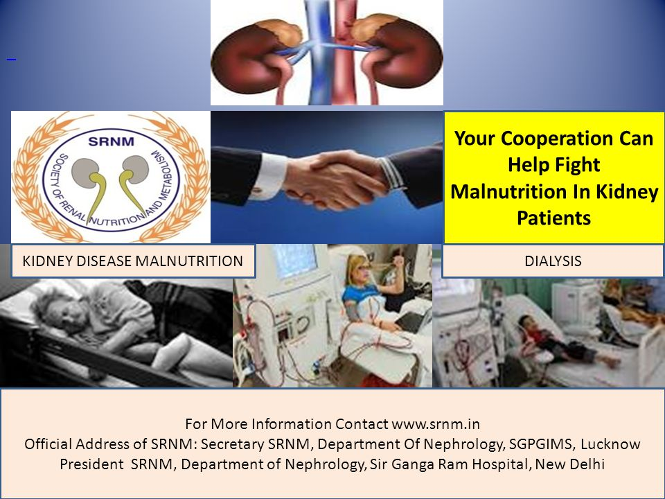 Your Cooperation Can Help Fight Malnutrition In Kidney Patients