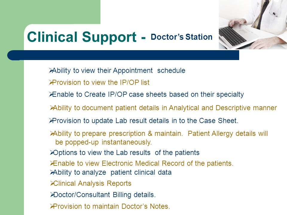 Clinical Support - Doctor's Station