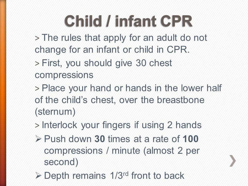 Chest compressions (infant)