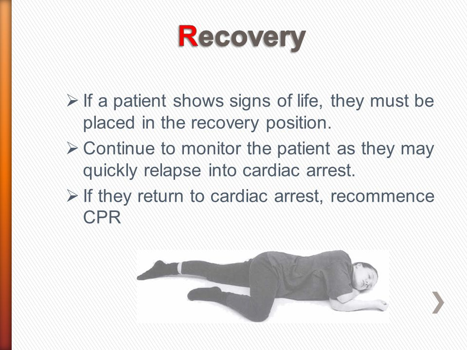 The recovery position - steps