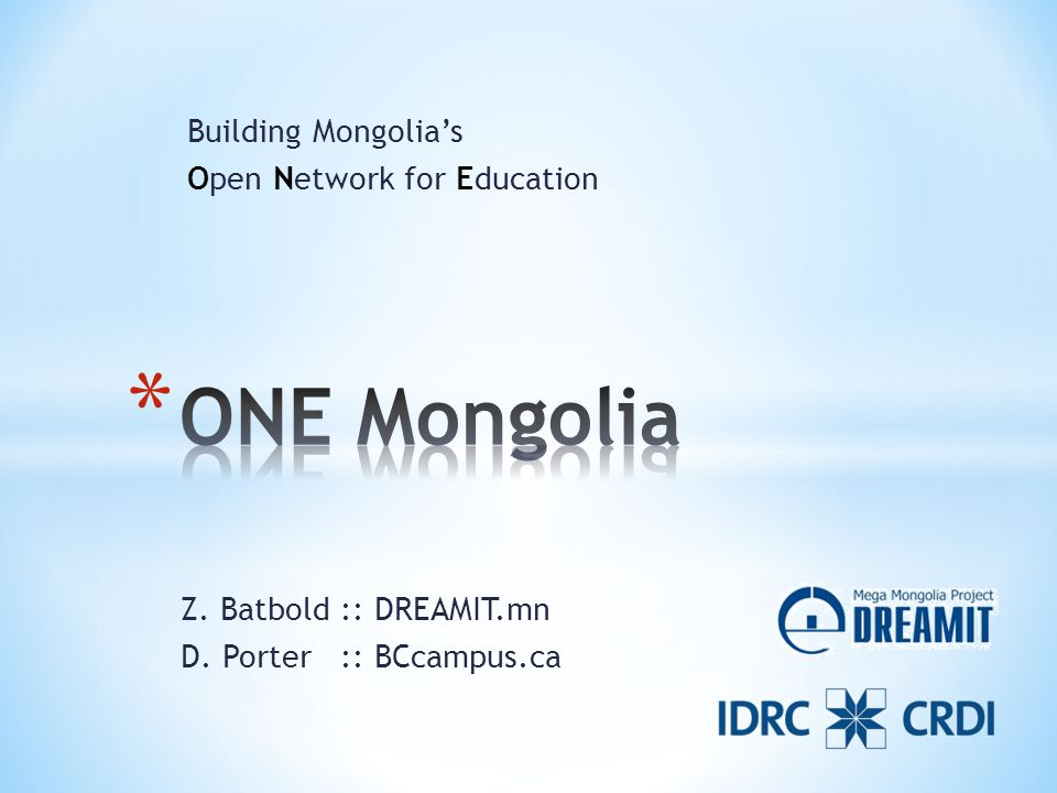 Building Mongolia's Open Network for Education