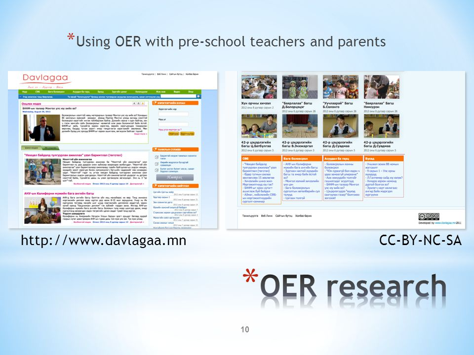 OER research Using OER with pre-school teachers and parents