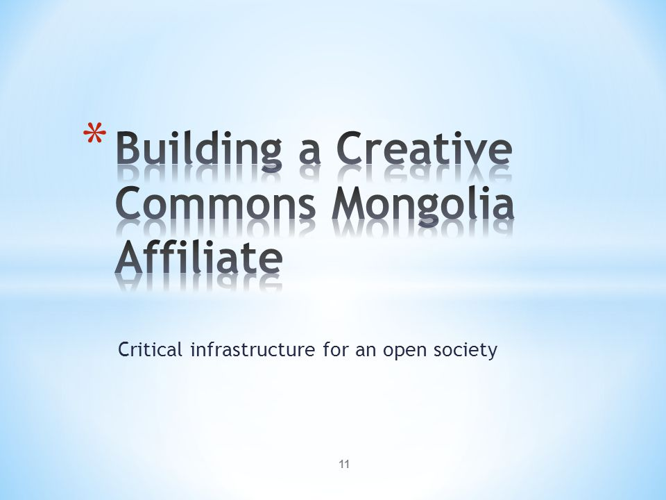 Building a Creative Commons Mongolia Affiliate