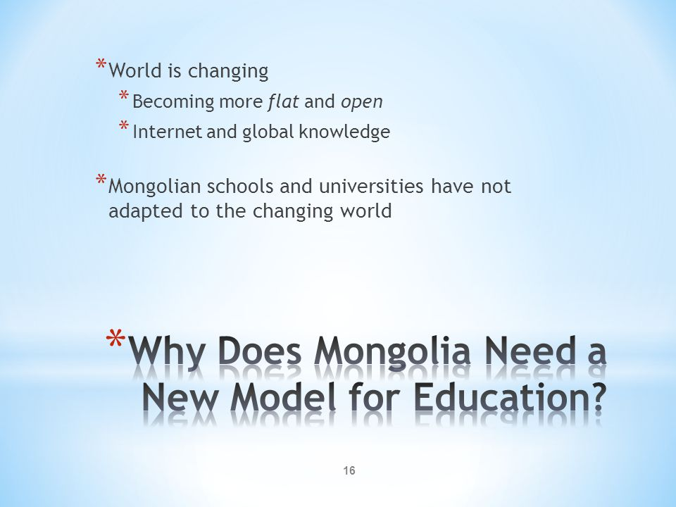 Why Does Mongolia Need a New Model for Education