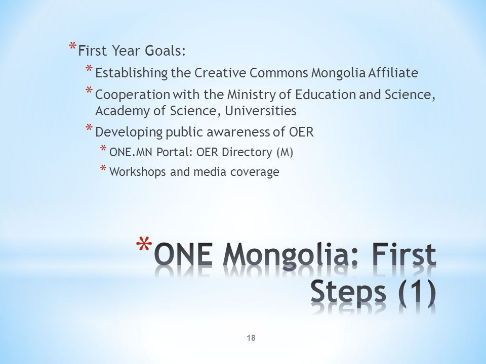 ONE Mongolia: First Steps (1)