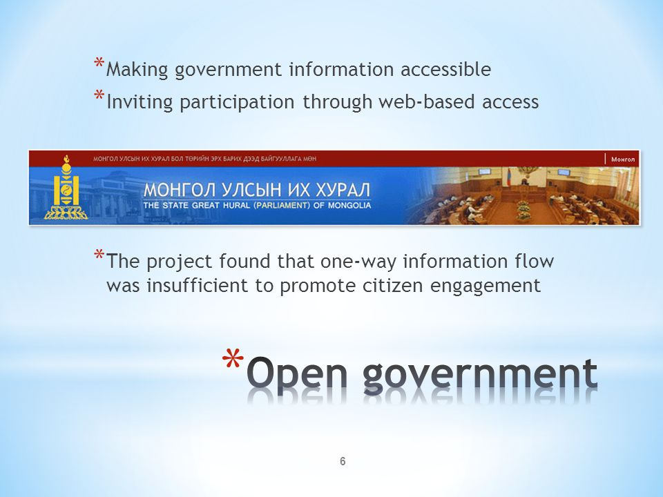 Open government Making government information accessible