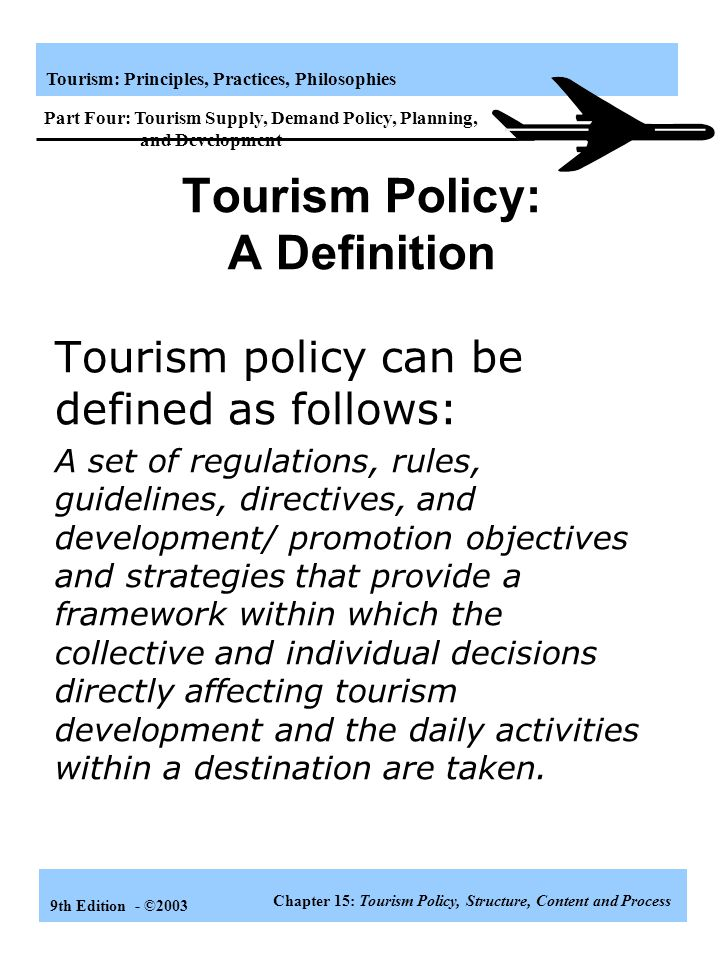 Tourism Policy: A Definition