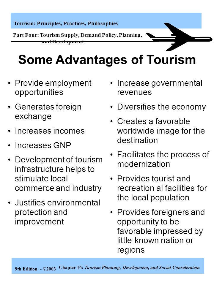 Some Advantages of Tourism