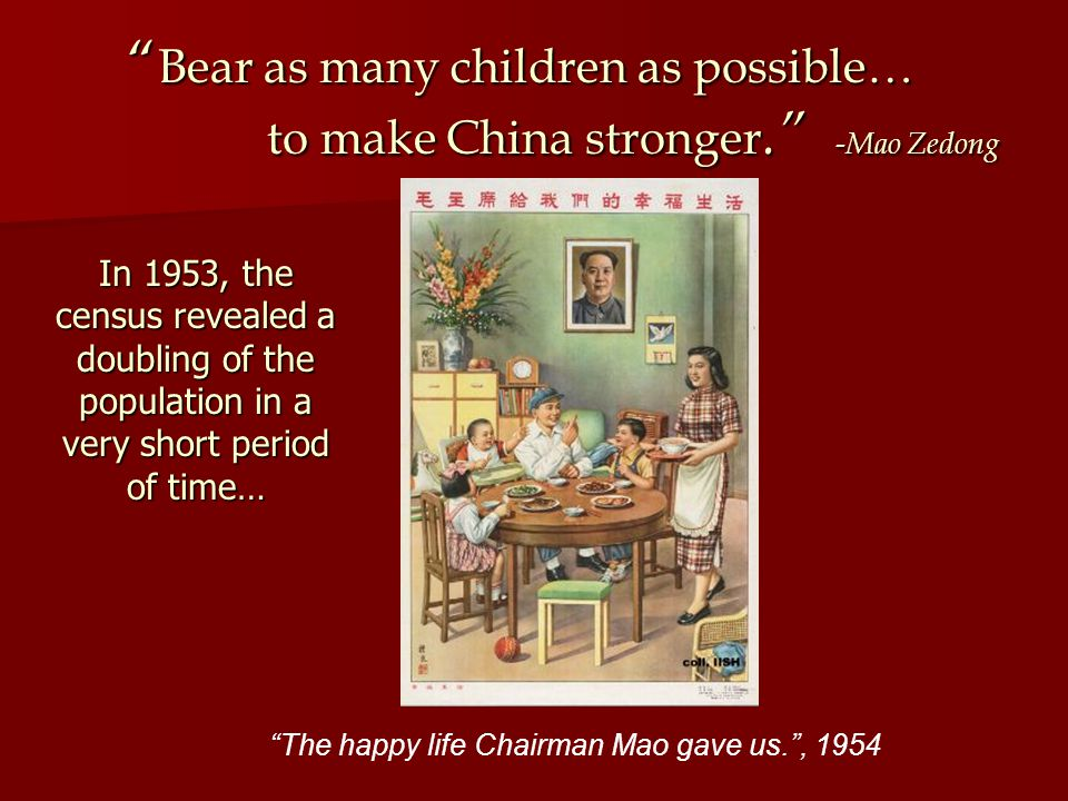 Bear as many children as possible… to make China stronger