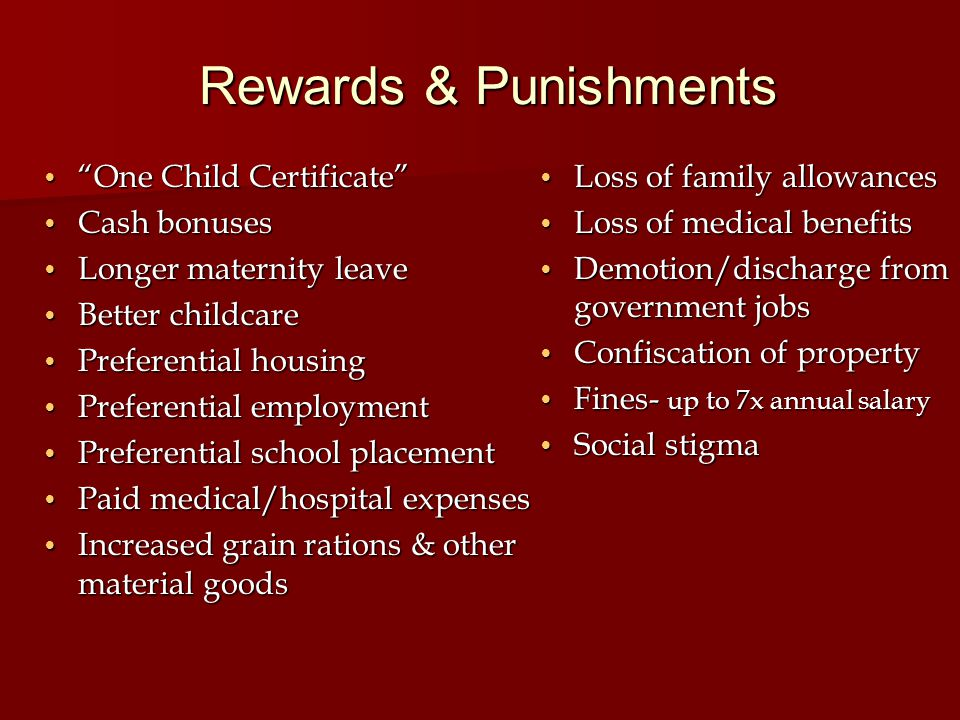 Rewards & Punishments One Child Certificate Cash bonuses