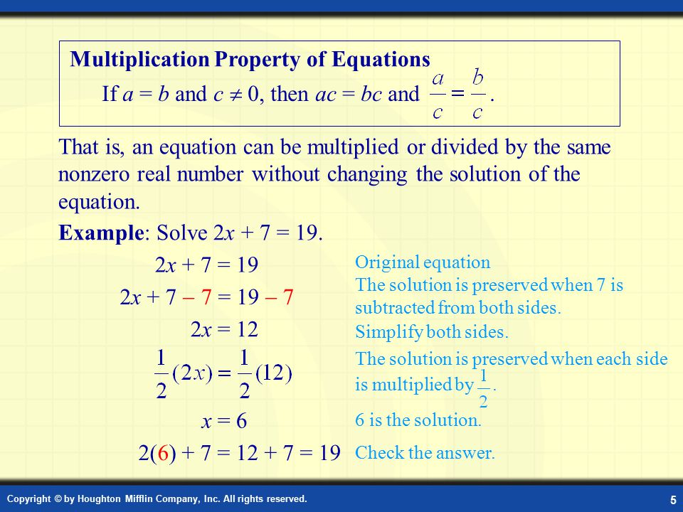 Multiplication Property of Equations