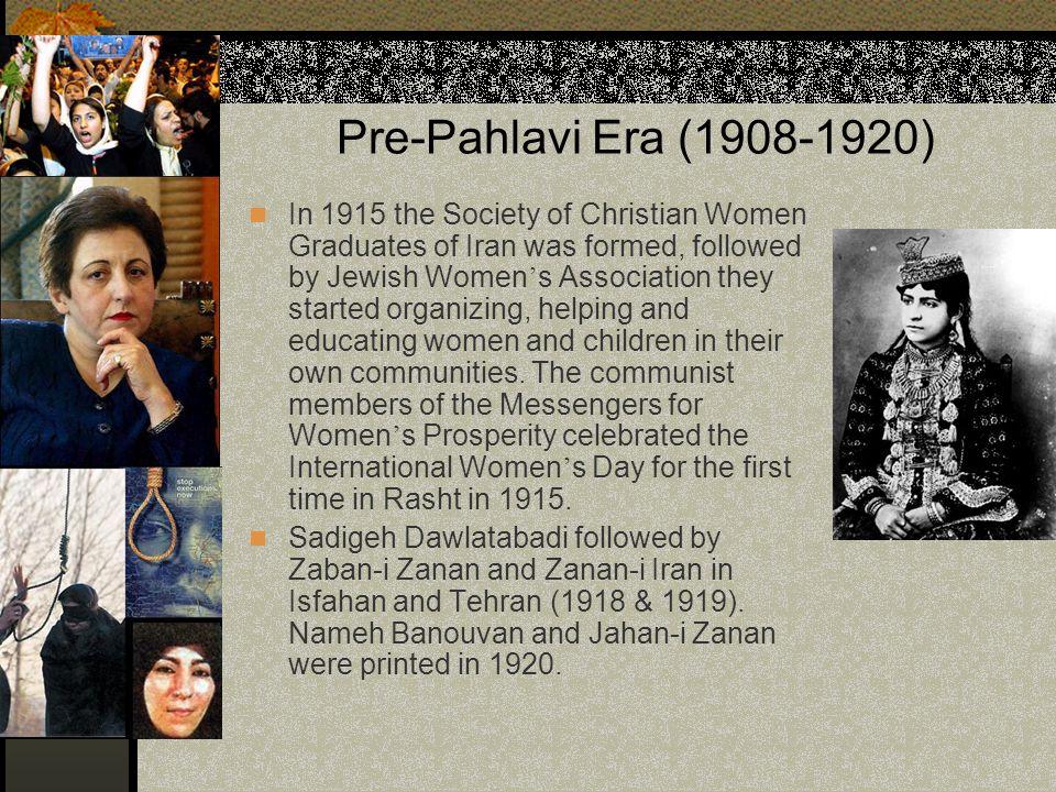 Pre-Pahlavi Era (1908-1920)