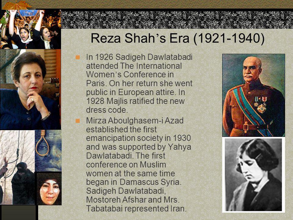 Reza Shah's Era (1921-1940)