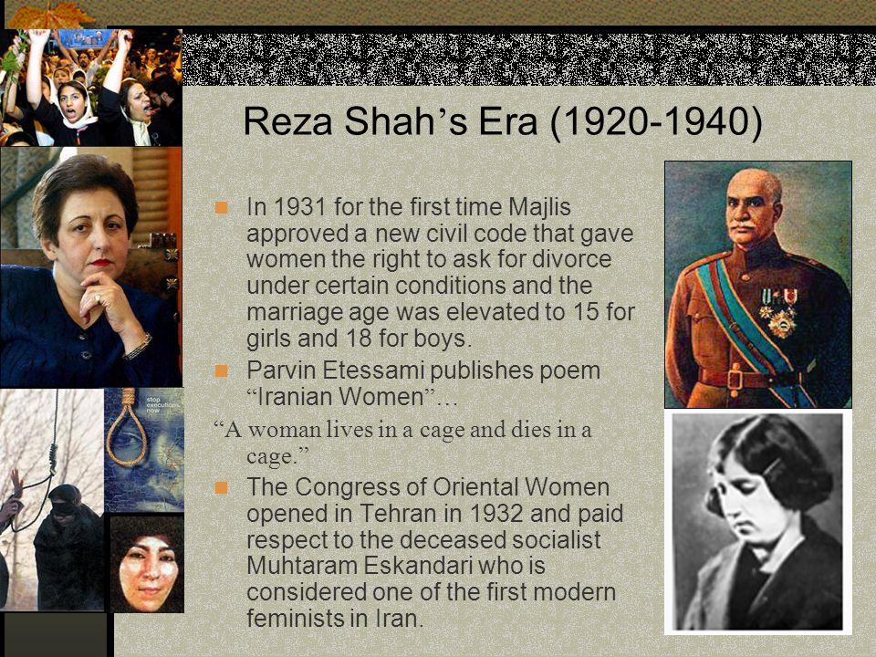 Reza Shah's Era (1920-1940)