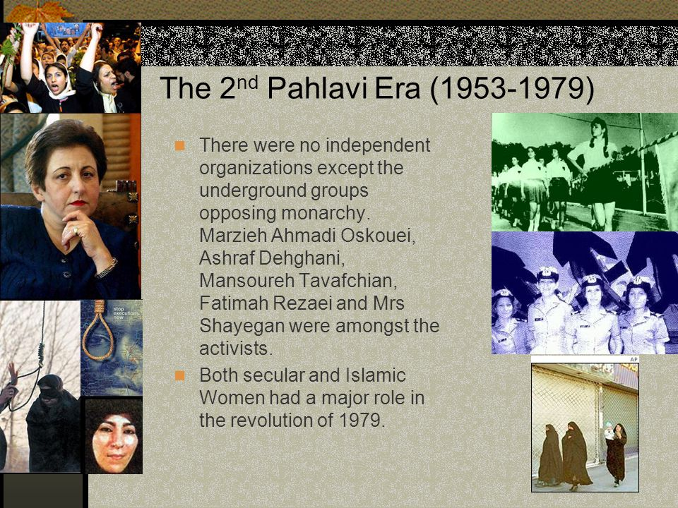 The 2nd Pahlavi Era (1953-1979)
