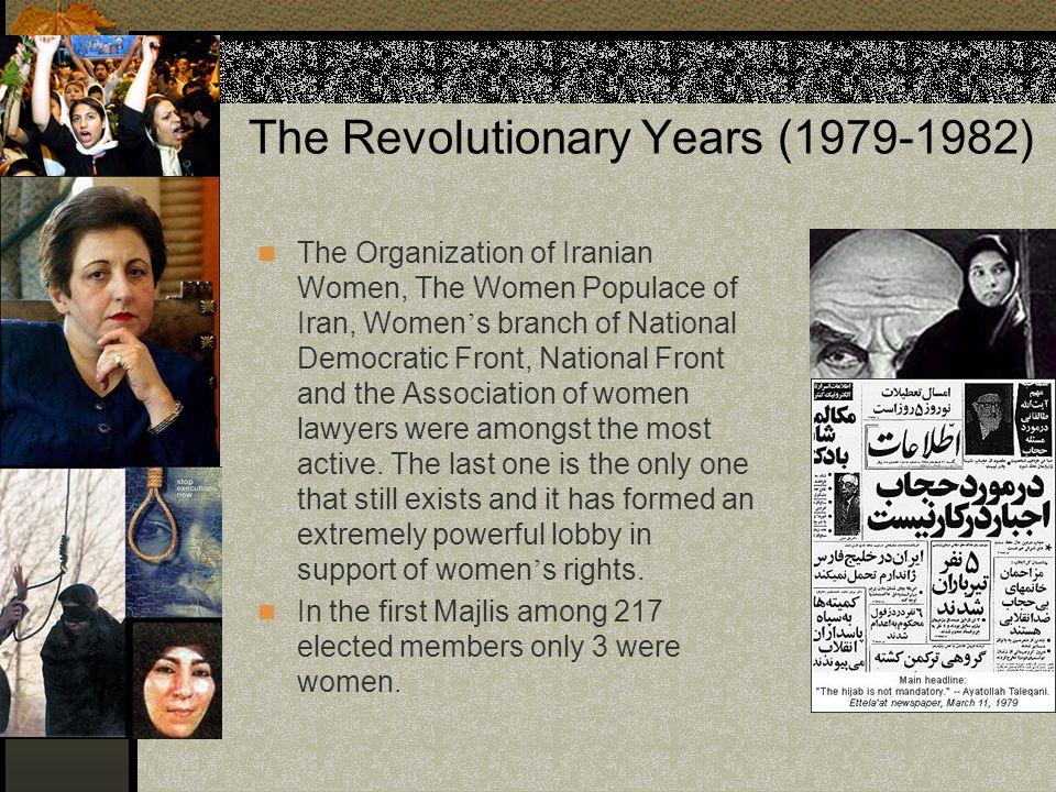 The Revolutionary Years (1979-1982)