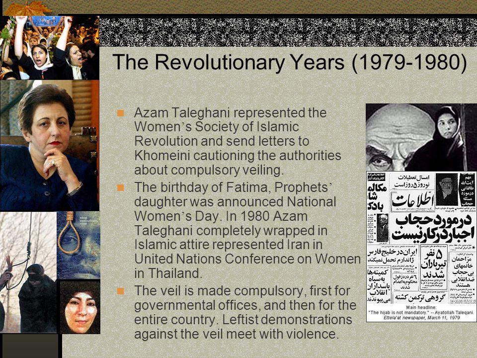 The Revolutionary Years (1979-1980)